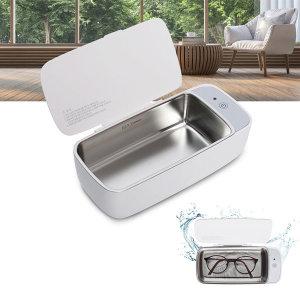 초음파세척기 가정용 원터치 안경 세정기