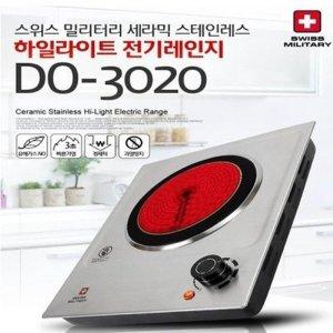 스위스밀리터리 하일라이트전기렌지 1구 DO-3020 추천