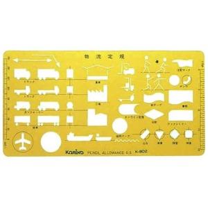 코링 물류정규 K-802 템플렛 템플릿 모형자 모양자