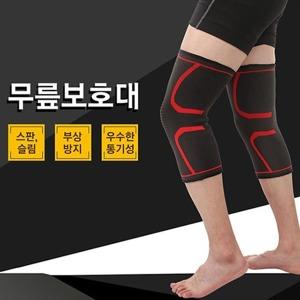 무릎보호대 강력한
