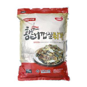 황태껍질튀각 1kg 고소하고 담백한 황태껍질 명태껍질