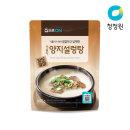 집으로ON 서울식양지설렁탕 500g