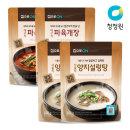 집으로ON 대구식파육개장 x2 + 서울식양지설렁탕 x2