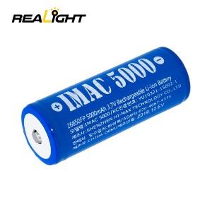 5000mAh 26650 리튬이온 배터리 후레쉬 손전등 충전지
