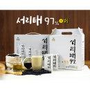 서리태97두유 20입 선물세트/병문안선물/달지않은두유