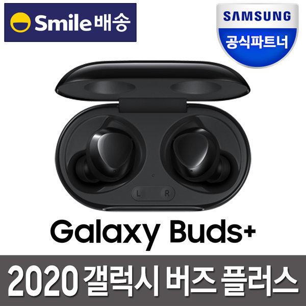 갤럭시버즈 플러스 블루투스 이어폰 SM-R175 블랙