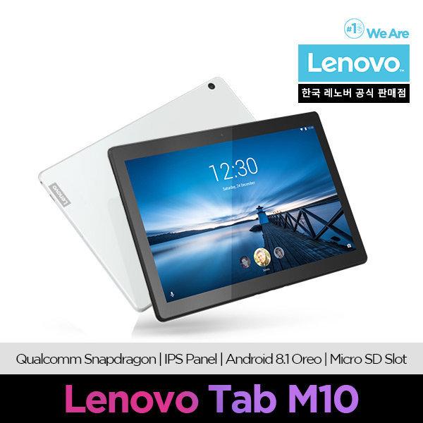 TAB M10 블랙/3GB/32GB