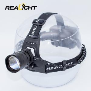 T-X70 3200루멘 LED헤드랜턴 줌라이트 충전식 후레쉬