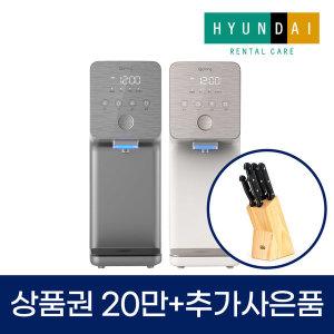 정수기렌탈 더슬림 풀케어 플러스 냉온 HQ-P2010C