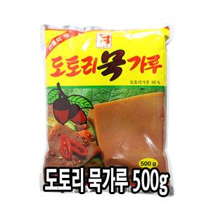 다인 우리승진 도토리 묵가루 500g 도토리묵가루