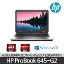 HP프로북 645-G2 A8-8600/4G/SSD128/Radeon R6/14/윈10