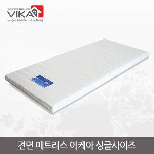 (현대Hmall)비카 견면 매트리스/이케아사이즈/싱글 90x200