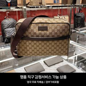 (명품직구) 구찌 GG 슈프림 캔버스 카메라백 L 449173