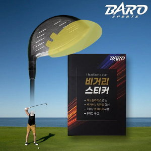 골프 장타스티커 비거리 증가 테이프 드라이버 우드