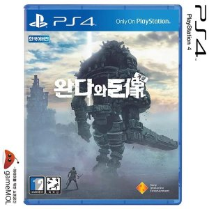 PS4 완다와 거상 한글판 / 소니공식대리점