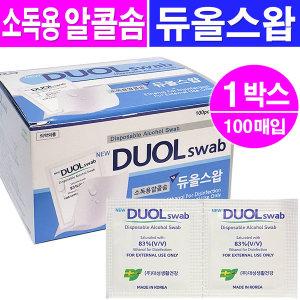 듀올스왑 소독용알콜솜- 1박스/일회용알콜솜 알콜스왑