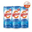비타500 스파클링 250ml 24캔/음료/탄산