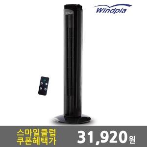 퓨어블랙 리모컨 타워형 선풍기 타워팬