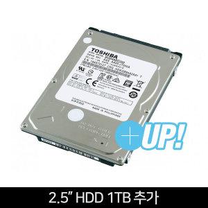 HDD 1TB 추가 (SATA3) 벌크 제품