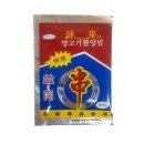 쯔란 양꼬치소스 큐민 향신료 시즈닝 30g(매운맛)