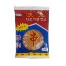 쯔란 양꼬치소스 큐민 향신료 시즈닝 60g(기본맛)