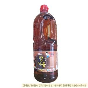 이슬처럼 참향기름 1.8L