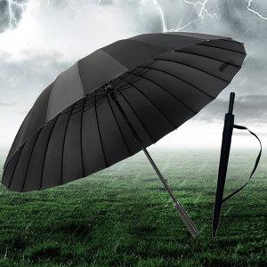 태풍 24k 살대 튼튼한 장우산 어깨끈커버포함