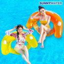 써니워터 체어 튜브 물놀이 대형 원형튜브 수영