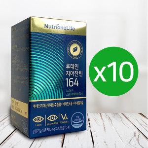 뉴트리원 루테인 지아잔틴 164 500mgx30 10박스/SH