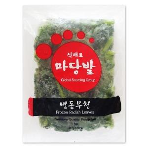 소디프 마당발 냉동무청 1kg /국거리용