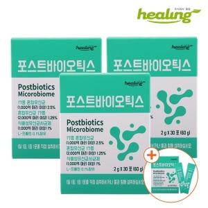 힐링 포스트바이오틱스 3세대유산균 30포 3+1(4박스)