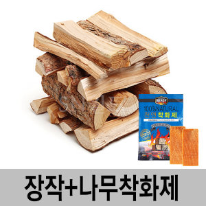 국산 참나무 장작10kg~20kg 캠핑 땔감 난로 불멍