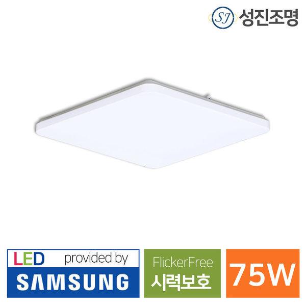 LED 거실등 조명 75W / 밀크