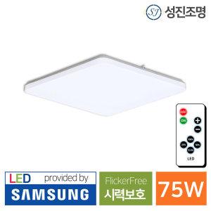 LED 거실등 조명 75W / 밀크+디밍