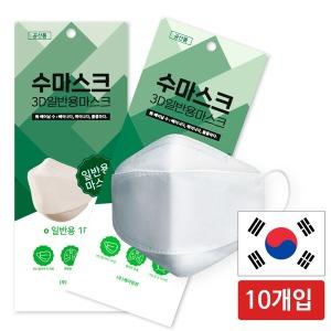 국내산 비말차단 마스크 kf-ad 10매/kf94 덴탈 1회용