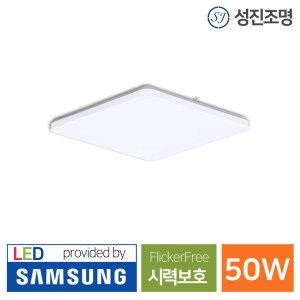 LED 방등 조명 50W / 밀크