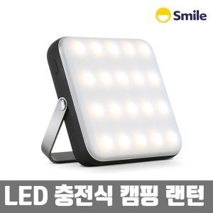 스마일배송 루맥스 휴대용 LED 캠핑랜턴 (LC-100K)