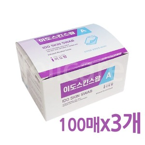이도스킨스왑 A 3개(300매) /소독솜/에탄올/알콜스왑