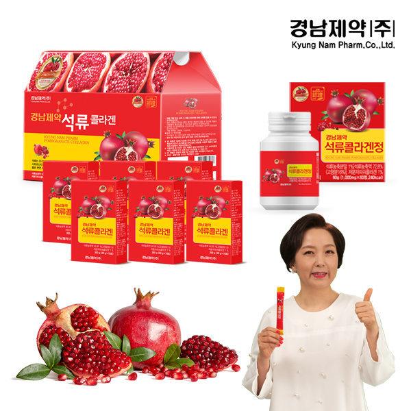 경남제약 석류 콜라겐 젤리스틱 60포+콜라겐정 60정
