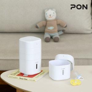PON 폰 다용도 UVC 살균기/휴대용/칫솔/마스크 PUVC-01