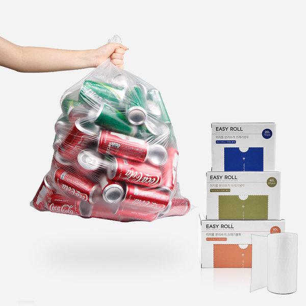 이지롤 분리수거 쓰레기 비닐봉투