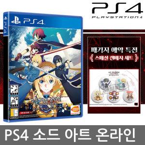 PS4 소드 아트 온라인 앨리시제이션 리코리스 예약판