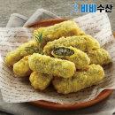 튀김공방 김말이튀김 300g