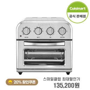 쿠진아트 컴팩트 에어프라이어 오븐 TOA-28KR (스마일)
