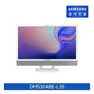 삼성전자  삼성 올인원 PC  DM530ABE-L35  (Core  i3-8145U/4G