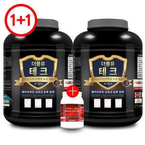 1+1 웨이프로틴 단백질보충제/보충제2통+아미노증정