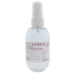 새론 소독용에탄올100ml/휴대용/손소독/소독용