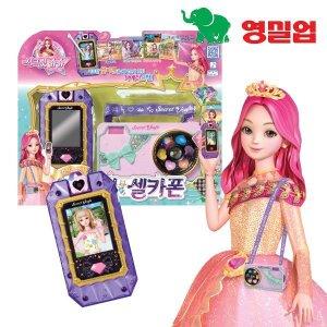 시크릿쥬쥬 별의여신 시크릿 셀카폰 2020 버전 리뉴얼