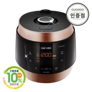CRP-QS1010FG 전기압력밥솥 10인용