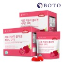 석류 저분자 콜라겐 비타민C 구미 30개 6팩 2박스
